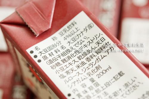 紀文の豆乳飲料おしるこ味の原材料名