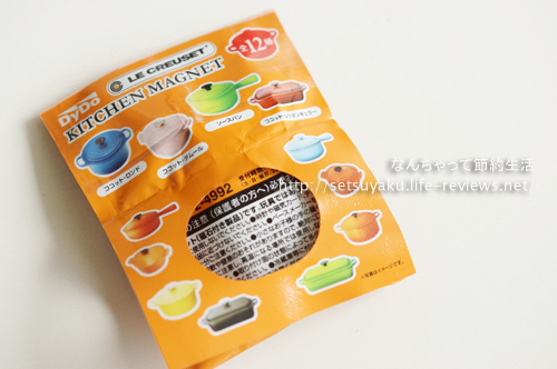 DyDoダイドーゆずれもん/贅沢香茶のおまけル・クルーゼ キッチンマグネット2015
