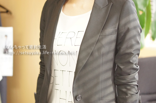 30代の働く大人女子向け機能性カジュアル通勤服リルネ(rirne)