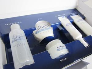 小林製薬/製薬会社が作ったヒト型セラミド濃縮配合「ヒフミド」のトライアルセット使ってみました。