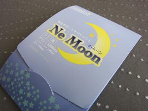 睡眠の質を高めるサポートサプリ ネ・ムーン