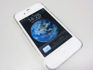 女子力アップなスワロフスキー付iPhone4&4S用ケースiDressバックカバー「蝶レインボー」正面から見たところ