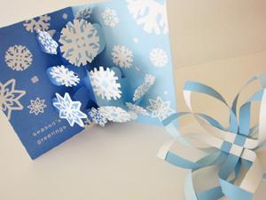 MoMAストアのポップアップクリスマスカード スノーフレーク