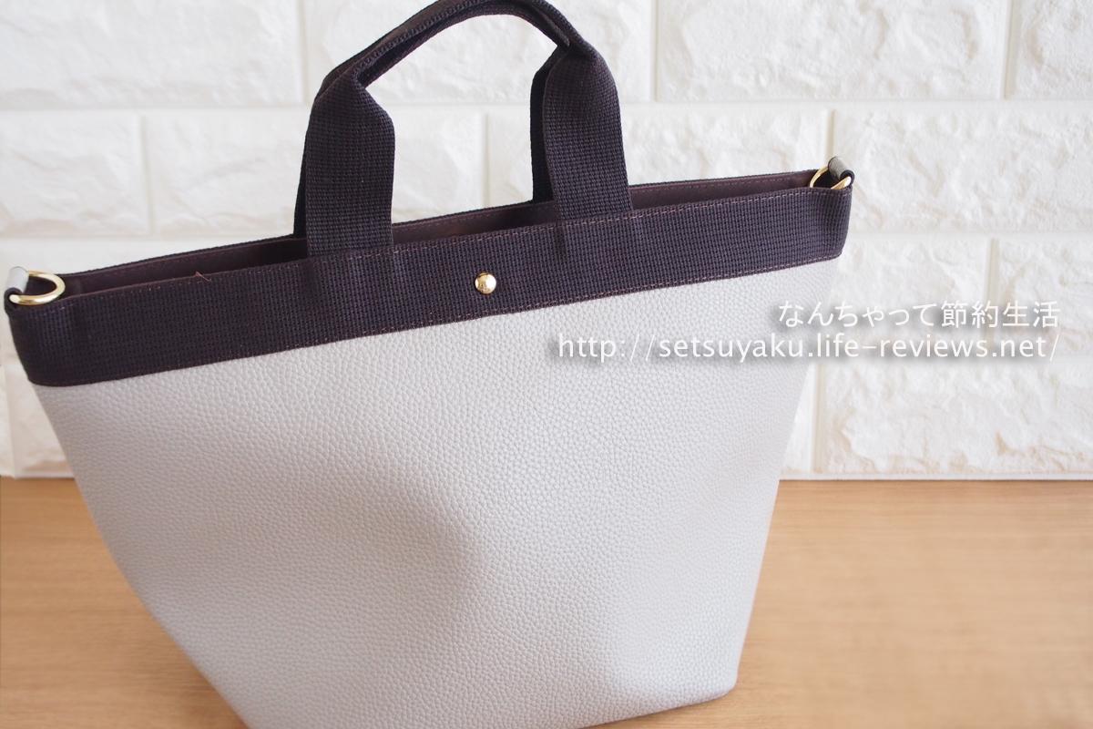 ZAKKA-BOXのオリジナル合皮カラートートバッグは大人カラーが揃ってて狙い目
