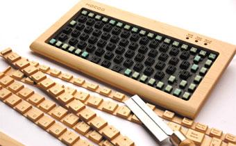 keyboard-02[1].jpg