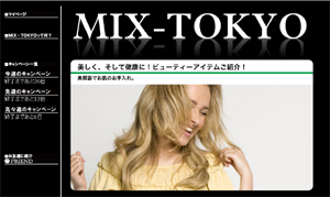 mix-tokyo.jpg