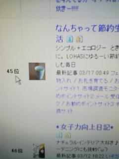 DVC00009_M.JPG