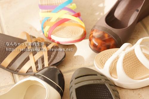 失敗しない靴選び!返品送料無料で通販でも自宅で試着OKの裏技