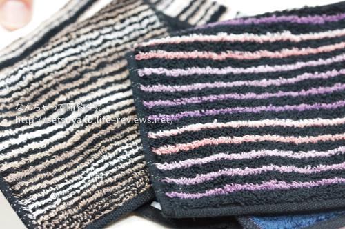今治タオル 縞縞ハーフタオルハンカチのカラーバリエーションは4つ