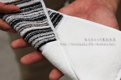 今治タオル 縞縞ハーフタオルハンカチの縞模様の表と裏は柄が違う