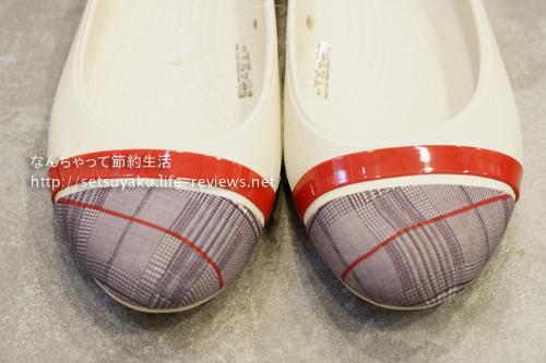 クロックスcrocsのキャップトゥ プラッド フラットcap toe plaid flat
