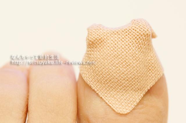 巻き爪ワイヤーガードの使い方/保護テープで固定