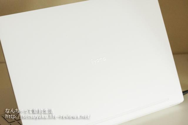 iiyamaスタイルインフィニティの天板ロゴ