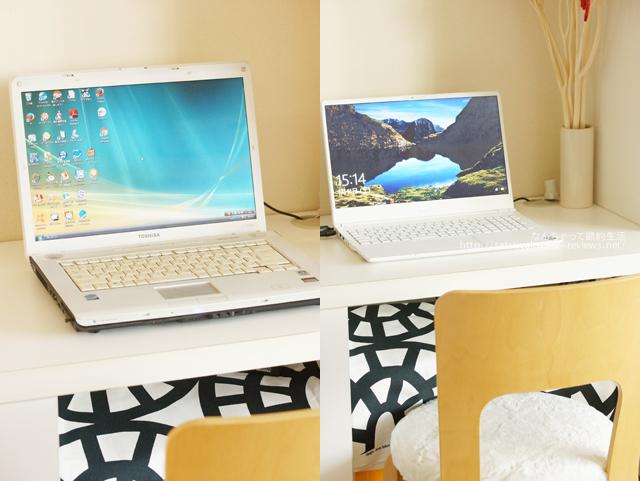 真っ白パソコン買い換え計画