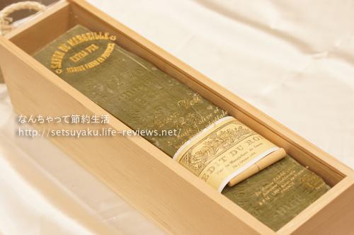 1本1万円のマルセイユ石鹸ビッグバーは本物志向のオリーブオイル石鹸