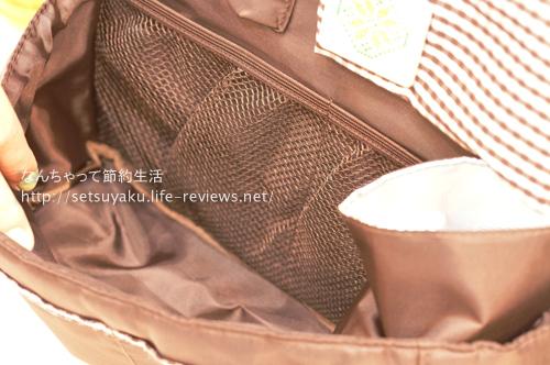 フェリシモ リュックのためのインナーポケット詳細/下のほう