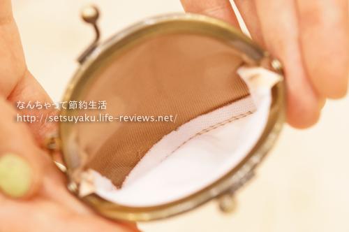 もぐもぐ食べてふくらむほおぶくろがま口の会(フェリシモ)の内部詳細