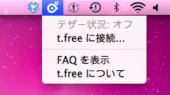 アプリや脱獄なしでiPhoneテザリング!t.freeでノマドしてみた mac画面のアイコン