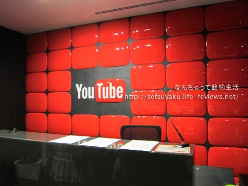 YouTuberのための無料撮影スタジオ&ラウンジYouTube Space Tokyo