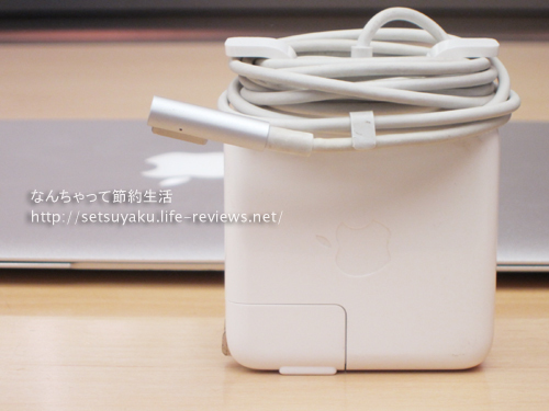 Macbook AirのMagSafe電源アダプタが急に充電しなくなって無償交換になった話