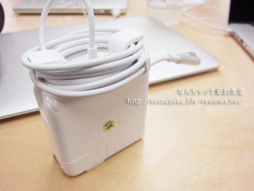無料交換してもらったMacbook AirのMagSafe電源アダプタ