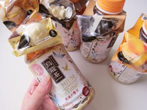 萌え〜な食玩ストラップ!サントリー烏龍茶ペニンシュラ スイーツコレクション