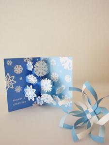 MoMAストアのポップアップクリスマスカードが届きました♪