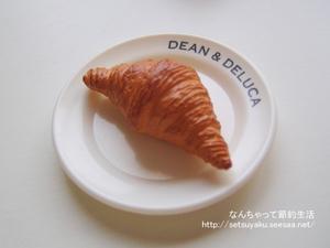 Pepsi Nexペプシネックスのおまけディーン&デルーカDEAN & DELUCAキッチンマグネットを捕獲しました。