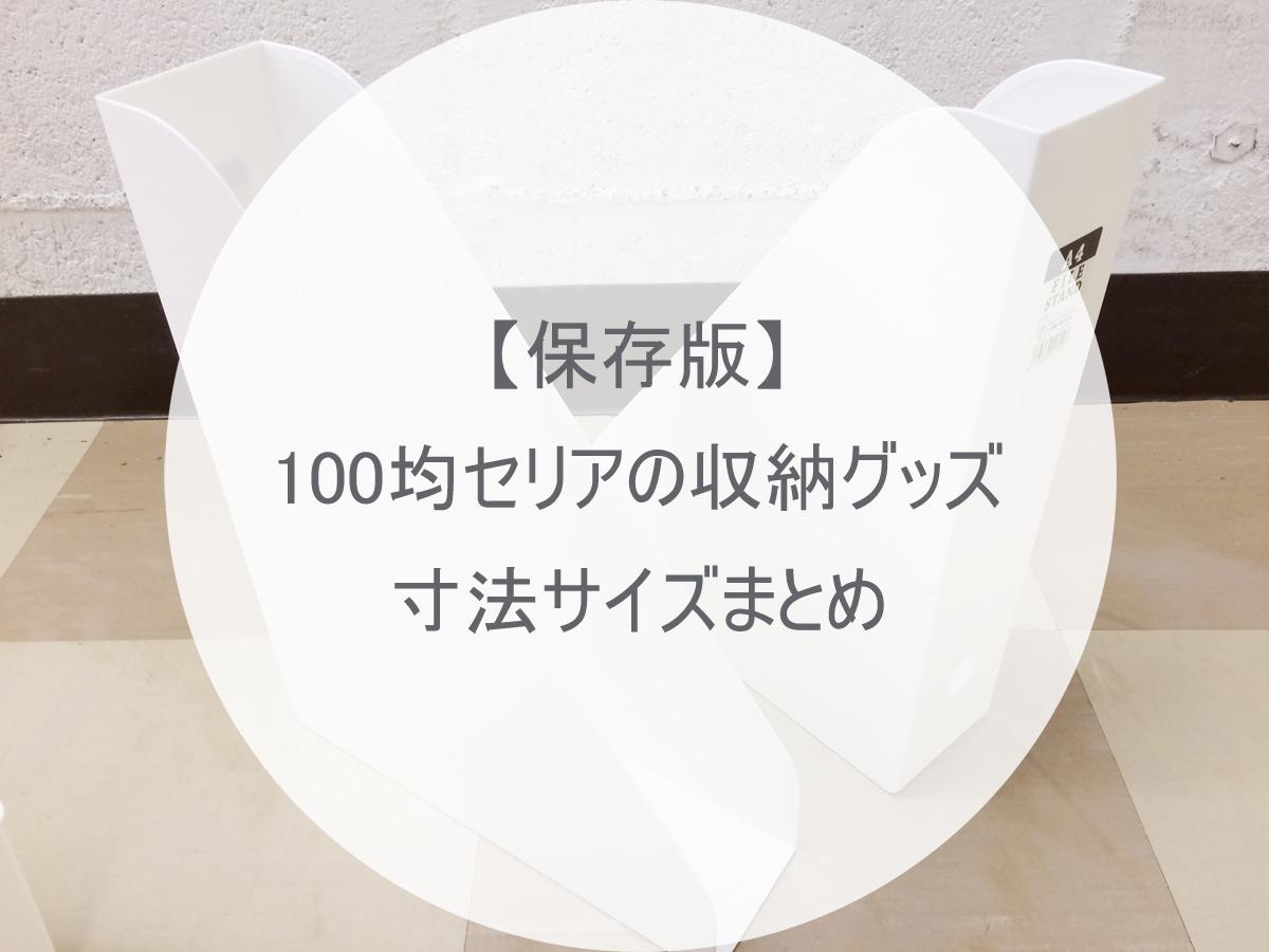 IMG_4645a.jpg