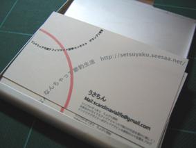 IMG_5119.jpg