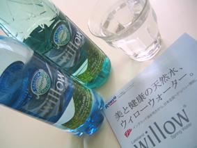 即決!美テイクアウトで紹介されたウィローウォーターWillow Waterは美肌にも良い天然炭酸水だった!