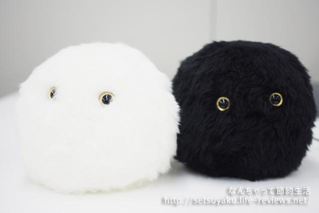 nemoph(ネモフ)白と黒